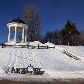 Города мастеров: Нерехта, Кострома и Ярославль