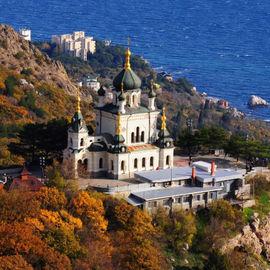 Праздничный Крым