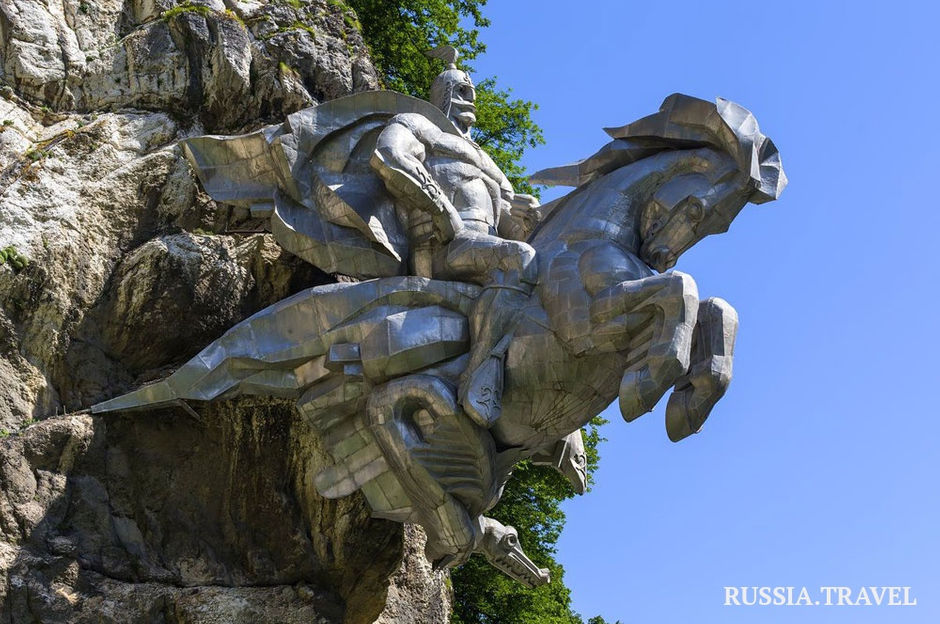 ПамятникУастырджи