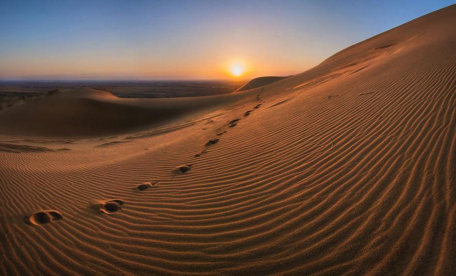 Песчаный холм