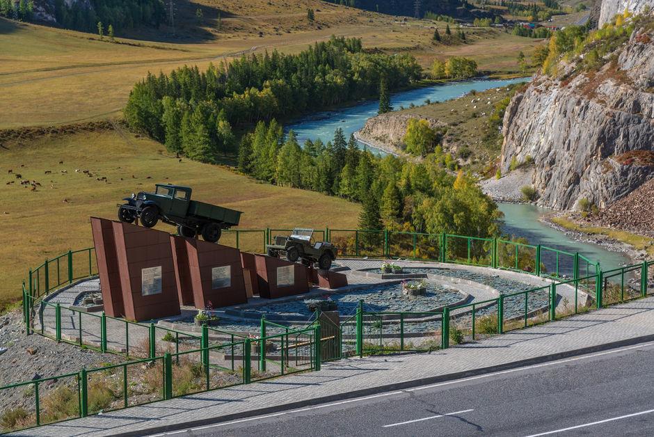 Памятник участникам ВОВ, ушедшим на войну из этого селения