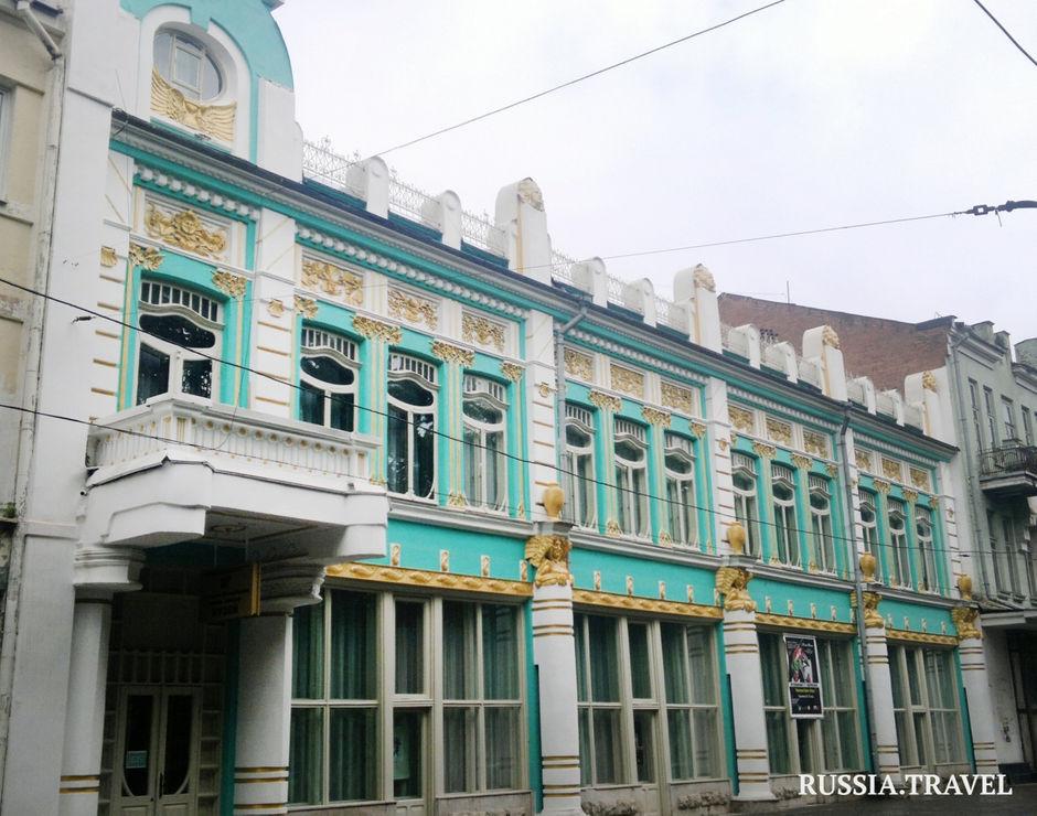 Художественный музей им. М.С. Туганова