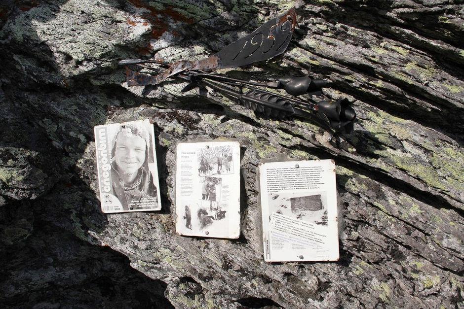 перевал Дятлова https://i.bolshayastrana.com/1200x00/10/f9/10f9a99972f2386081e09d27dcc88986.jpeg